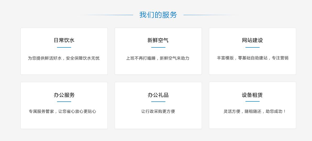 公司简介_01.jpg